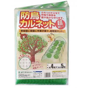 防鳥網 クラーク 防鳥カルネット 4×5m hokuetsunoji-shop