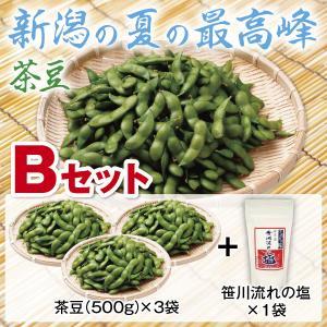 送料無料 新潟県黒埼地方の枝豆使用。限定500食 Bセット (茶豆 500g×3袋)|hokuetsunoji-shop