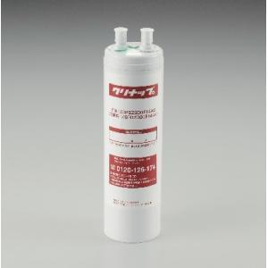 クリナップ 浄水器交換用カートリッジ 【ZSRBZ300R14AC 13+2物質除去】 【送料無料】
