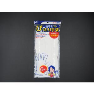 ぴったり手袋 3組(6枚入り) 【新型コロナ ウイルス対策 感染予防 使い捨て手袋 薄手 左右兼用】 hokulea