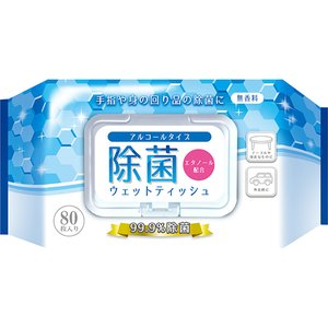 除菌ウエットティッシュ 80枚入り 【新型コロナ ウイルス対策 除菌シート 除菌用品】 hokulea