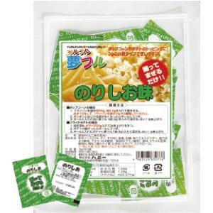 フルフル夢フルのりしお味 3g×50袋入 ポップコーン ポップコーン味付け ポップコーンふりかけ 業務用 調味料|hokulea