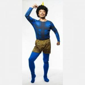 青鬼セット リアルボディ(7021)【節分・パーティーグッズ・鬼スーツ】|hokulea