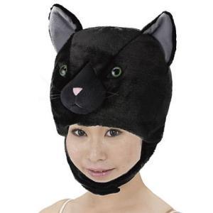 アニマルハット・黒猫(361047)|hokulea
