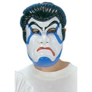 変身プラマスク・カブキ(青)(a503638)|hokulea