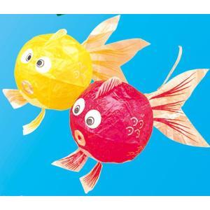 紙風船 金魚 3色アソート(取り混ぜ)100ヶ入|hokulea