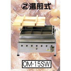 おでん鍋 湯煎式 OM-15SW|hokulea