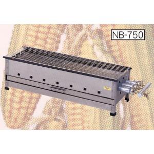 とうもろこし・いか姿(万能)焼き機 NB-750(引き出し・網付き)|hokulea