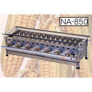 とうもろこし・いか姿(万能)焼き機 NA-850(引き出し・網付き)|hokulea
