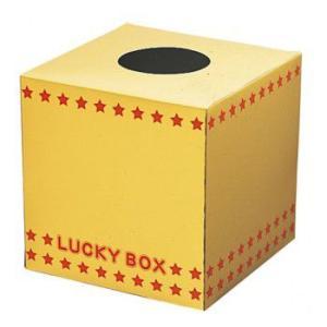 金の抽選箱(7856) 抽選グッズ|hokulea