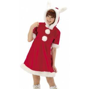 ラビットサンタ(1511) 【クリスマス・コスチューム・衣装・サンタ】|hokulea