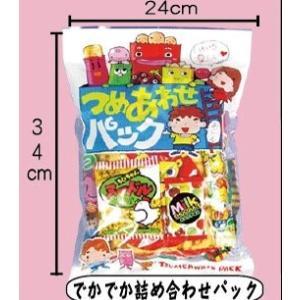 でかでか詰め合わせパック(大)(40袋入り)|hokulea