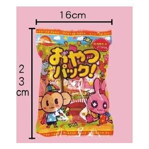 おやつパック(小)(120袋入り)|hokulea