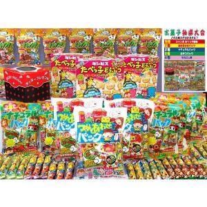 お菓子抽選大会125名様用|hokulea