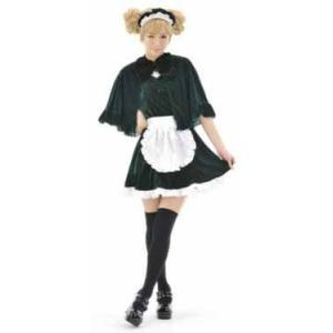 ミスティメイド(4449) コスチューム 仮装 衣装 ハロウィン メイド服 コスプレ hokulea
