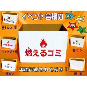 イベント会場用ダストボックス20枚|hokulea