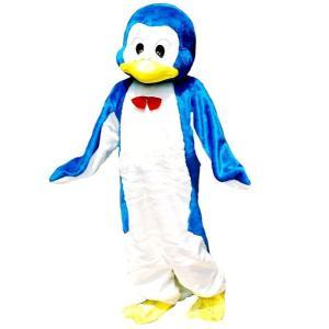 ペンギンスーツ 着ぐるみ|hokulea