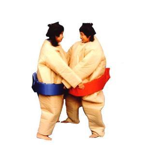 相撲スーツ(赤)・(青) 着ぐるみ|hokulea