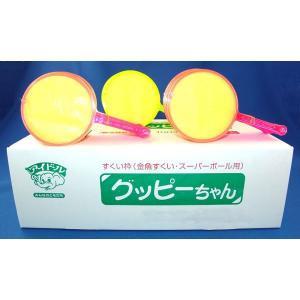 使い捨て金魚すくいグッピーうすい7号1箱200名様用|hokulea
