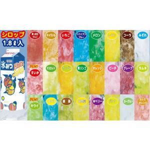 かき氷シロップ 1本(1.8リットル)|hokulea
