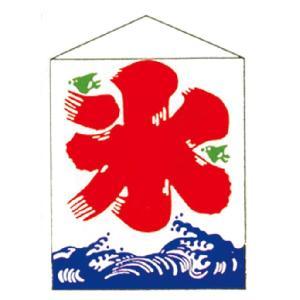 かき氷 氷旗|hokulea