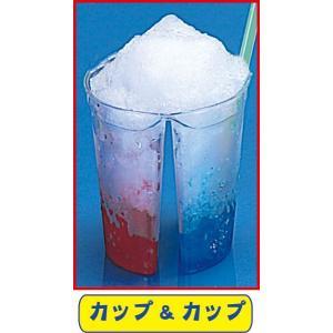 かき氷カップ カップ&カップ100ヶ入|hokulea
