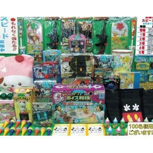 おもちゃ三角くじ抽選大会200名様用縁日 お祭り用品 抽選グッズ 景品 イベント向け|hokulea