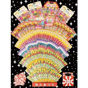 花火まつりプレゼント200人用  ※代引き不可商品です。|hokulea