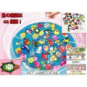 ペッタン魚つり200名様用|hokulea