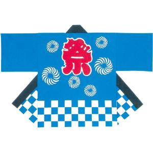 祭・はんてんLサイズ はっぴ 青【C柄半纏】|hokulea