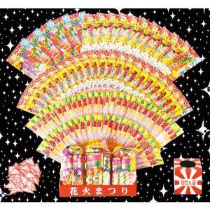 花火まつりプレゼント100人用  ※代引き不可商品です。|hokulea