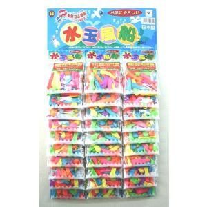 ボードおもちゃ 水玉風船30名様用|hokulea
