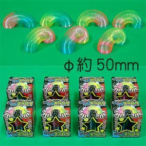 レインボースプリング12ヶ入り【懐かし おもちゃ 縁日 景品 販売】|hokulea
