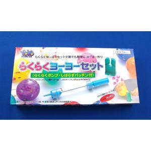 らくらくポンプ付水ヨーヨー100個入り SA(らくS箱) hokulea
