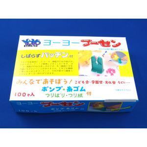 ゴムポンプ付水ヨーヨー100個入り SB(S箱) hokulea