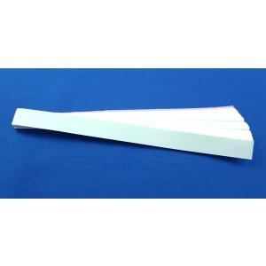 こより(1束100枚)切り紙タイプ|hokulea