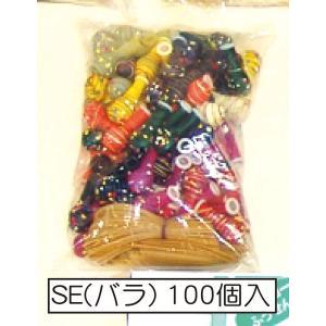 水ヨーヨー100ヶ入り(SEバラ)糸ゴム付 hokulea