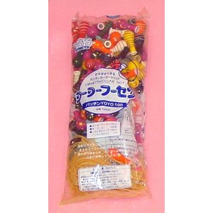 水ヨーヨー風船100ヶ SC(●S袋) hokulea