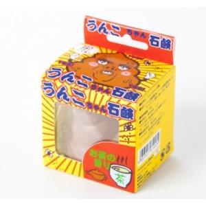 うんこちゃん石鹸(1453)おもしろグッズ ジョークギフト うんこグッズ 販売|hokulea