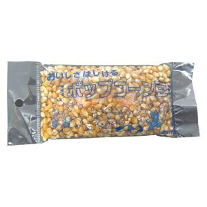 ポップコーン豆 ミニ袋 120g|hokulea
