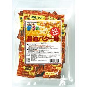 フルフル夢フル醤油バター味 3g×50袋入 ポップコーン ポップコーン味付け ポップコーンふりかけ 業務用|hokulea