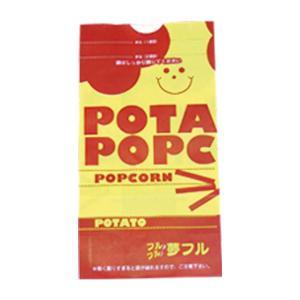 フルフル夢フル袋 100枚入 【ポップコーン用品 お祭り イベント ポップコーン袋】|hokulea