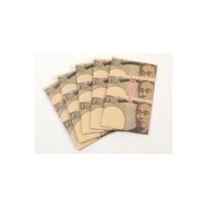 ポチ袋(5袋入り)※札束 【ポチ袋 お年玉袋 おもしろ ギフト 贈り物 二次会 景品 販売】|hokulea