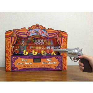 ダンク ザ ダック【遊具・おもちゃ・撃ち落とし】|hokulea