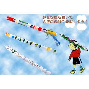 ふわふわロケット作り50名様用|hokulea