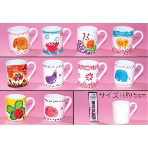ペンデミカップ作り30名様用|hokulea