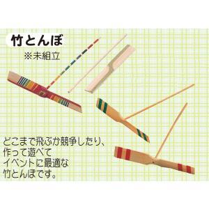 竹とんぼ作り100名様用【手作り工作キット】|hokulea