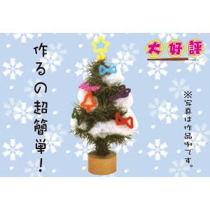 クリスマスツリー作り30名様用【手作り工作キット】 hokulea
