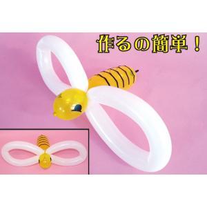 ミツバチ風船作り30名様用|hokulea
