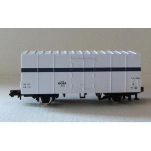 TOMIX 2712 国鉄貨車レム5000形|hokumo-fine